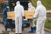 A crescut numărul deceselor în Argeș