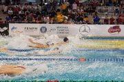 Campionatele Europene de juniori, reprogramate!