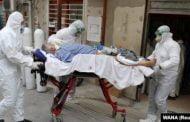 Trei cazuri noi de coronavirus, în Argeş!