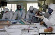 Al 20-lea deces cauzat de COVID-19, în Argeş!