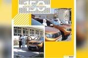 Donaţie de la Dacia pentru ventilatoare medicale