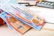 Valabilitatea cardurilor, prelungită cu încă 7 ani