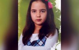 O fetiţă de 10 ani are nevoie de ajutor