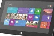 Vânzările de tablete şi laptopuri au crescut cu 50%