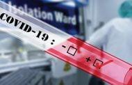 A crescut numărul deceselor la pacienți cu COVID-19!
