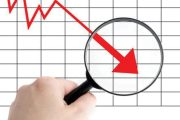 Rata anuală a inflaţiei a coborît în octombrie