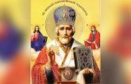 Sfântul Ierarh Nicolae, ocrotitorul copiilor