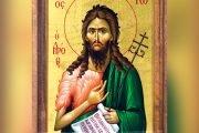 Sfântul Ioan Botezătorul, protectorul pruncilor