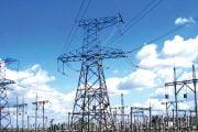 Furnizorii de energie vor fi controlaţi de ANRE