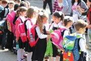 Copiii vor fi repartizaţi aleatoriu la clasa pregătitoare