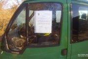 Polițiștii locali caută proprietarii unor mașini abandonate!