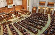 Bugetul de stat pe 2021 a trecut de Parlament fără amendamente
