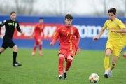 Mario Tudose, gol pentru România Under 16!