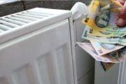 Ajutoare de încălzire pentru mai mulţi argeşeni