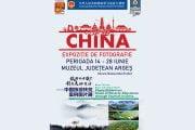 China, în fotografii, la Muzeul Județean