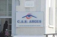 CAS Argeș începe contractarea cu furnizorii de servicii medicale și medicamente