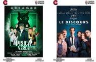 """""""Discursul"""" și """"Pisica verde"""" la Cinema """"București"""""""