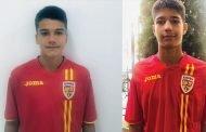Doi juniori de la FC Argeș, la Naționala României U15!