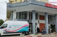 Testare gratuită Babeș Papanicolau la Mioveni